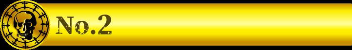 ランキングアイコン