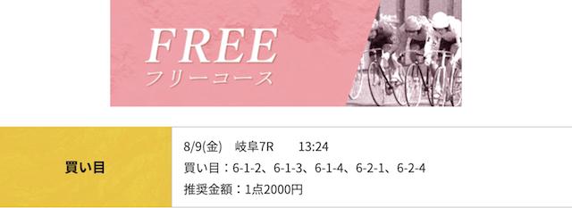 ride0004