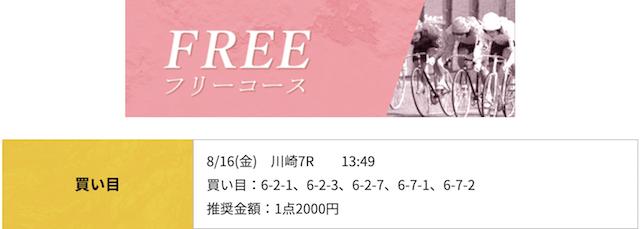 ride0007
