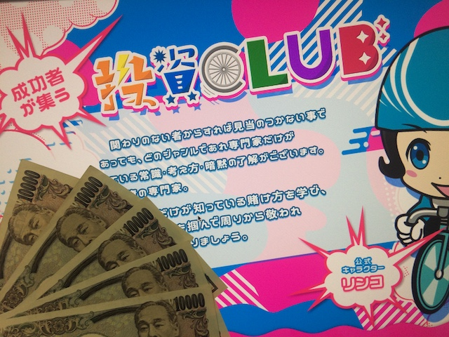 club14