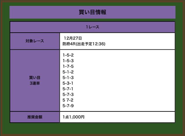 zenryoku4