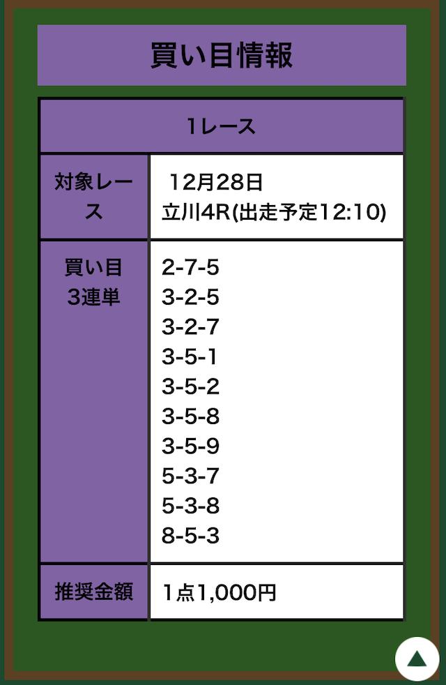 zenryoku6