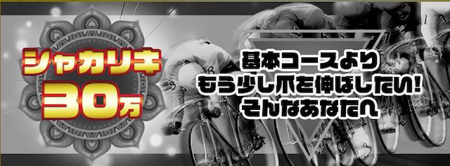 shakariki46