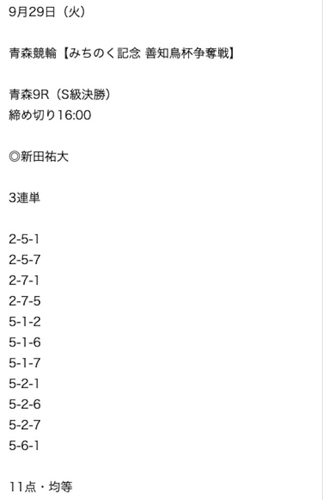 sankyo11