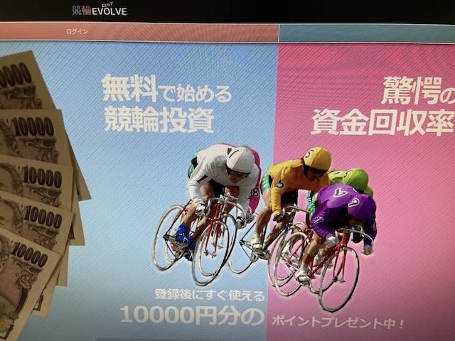 サイトトップと現金5万円