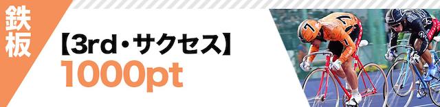 kamihitoe46