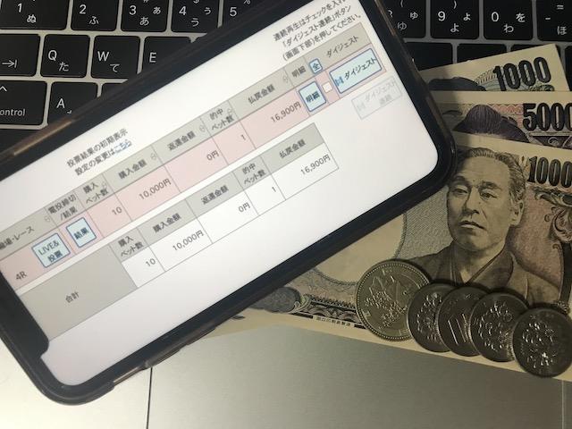 日本競輪投資会(JKI)の2020年8月20日の無料予想で獲得した現金16,900円