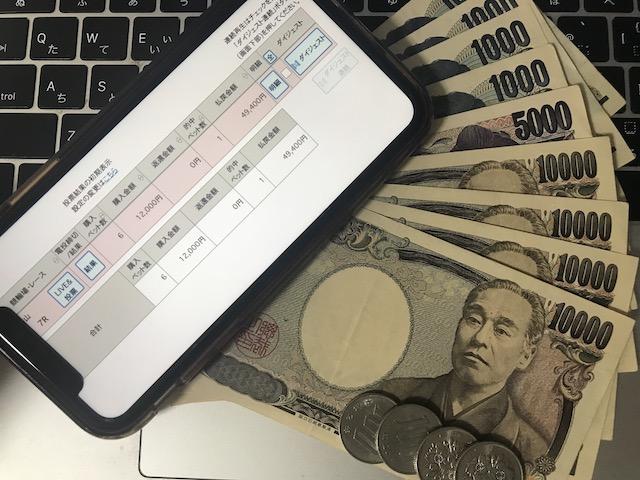 日本競輪投資会(JKI)の2020年8月21日の有料予想の払い戻し49,400円
