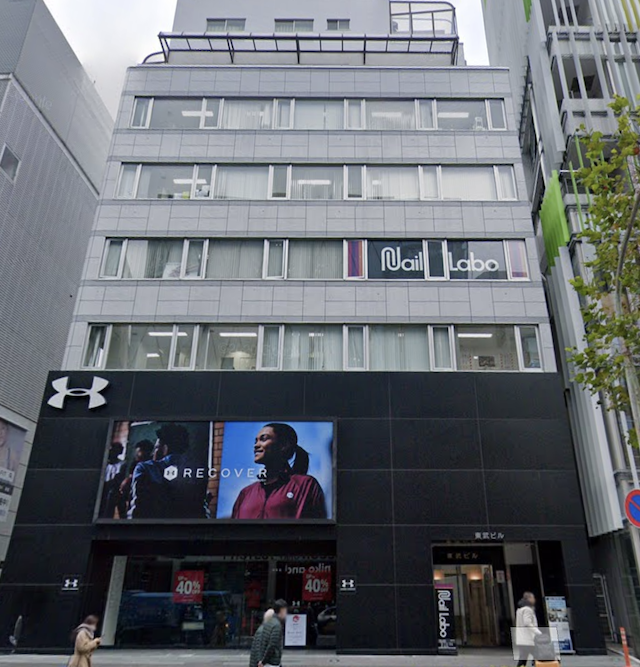 特商法の所在地には東武ビルという建物が実在している