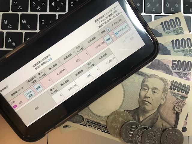 17,900円