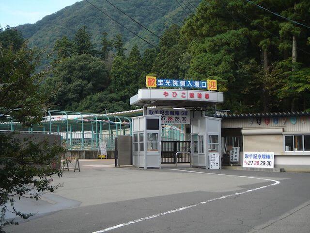 弥彦競輪場 外観写真